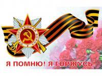 Крымчане - герои Великой Отечественной войны