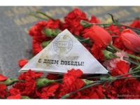 Посвящение ветеранам Великой Отечественной войны